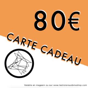 CARTES CADEAUX DIGITALES